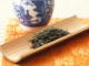 Shincha Gyokuro (Limited / Now Available)