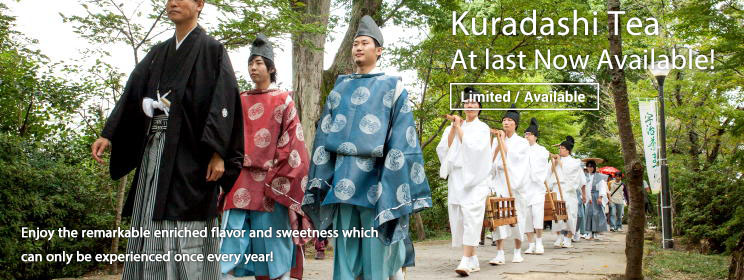 Kuradashi Tea - Now Available
