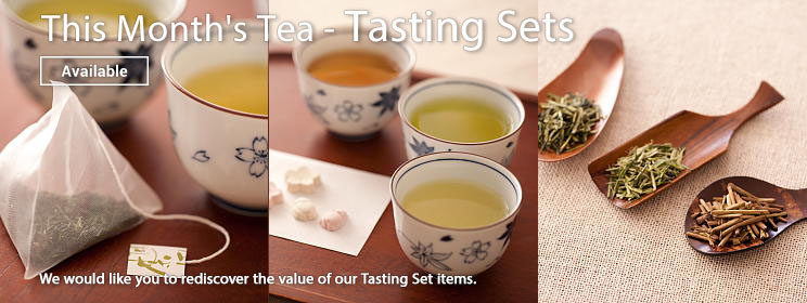 This Month's Tea - Tasting Sets