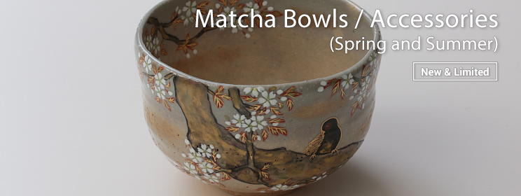Matcha Bowls / Accessories