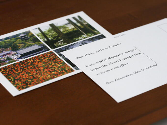 Your gift message printed on postcard can be included for all items in our Gifts category.