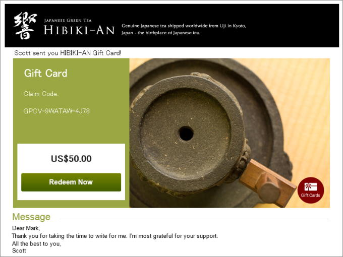 Image of Gift Card email sent to recipient. 