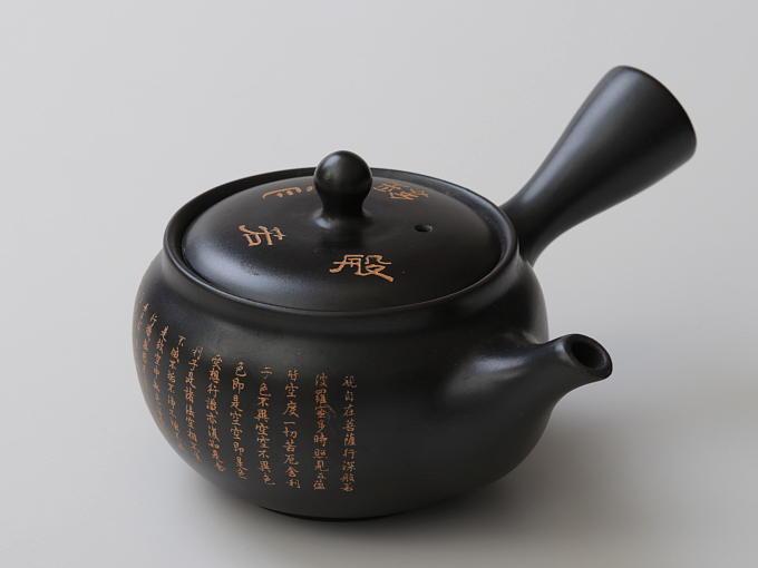 Hannya shinkyoh kyusu teapot 370ml japanese green tea hibiki an