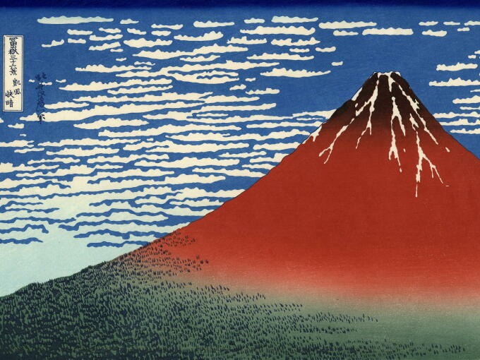 Original UKIYOE print of AKA FUJI. The official name is GAKUHU KAISEI.