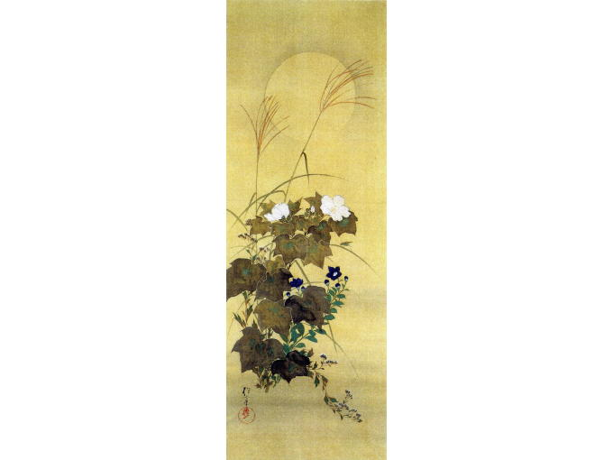 Original JUNIKAGETSU KACHOU ZU of AKI KUSA autumn grass painting