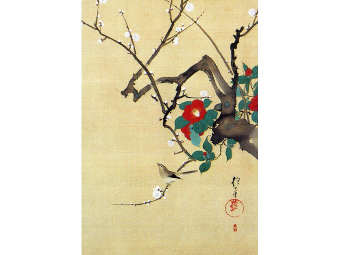 Lower part of original JUNIKAGETSU KACHOU ZU of UME TSUBAKI painting