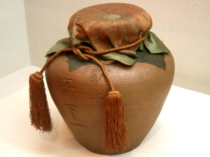 The tea jar in the picture was used to bestow tea leaves harvested in Uji to the SHOGUN from 1623 until 1867.