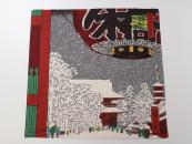 [New] FUROSHIKI Wrapping Fabric - ASAKUSA KAMINARIMON