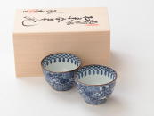 [Limited] KIKUBORI SHONZUI Yunomi - pair (handcrafted Teacup)