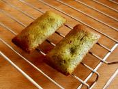 Matcha Financiers (House Matcha / Matcha Culinary)