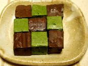 Matcha Fresh Chocolate (House Matcha / Matcha Culinary)