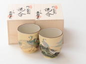 [Limited] TANYU KIRI NI HOUOH ZU - pair (handcrafted Teacup)